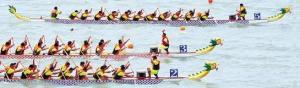 BoatRace545